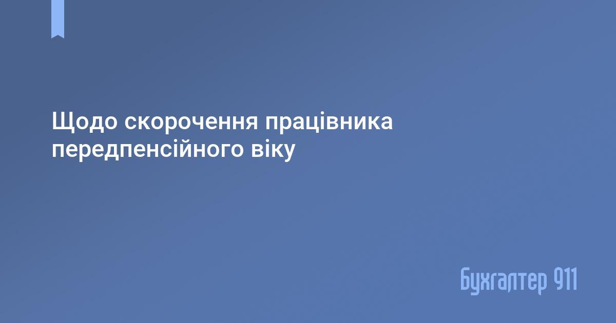 Преимущества сокращение предпенсионного возраста как получить лужковскую надбавку к пенсии в москве