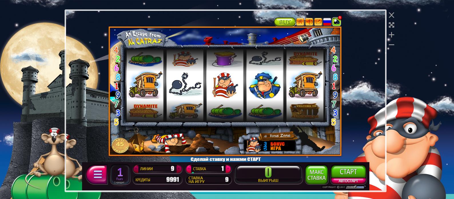 Бухгалтерия интернет казино покер мини игра онлайн