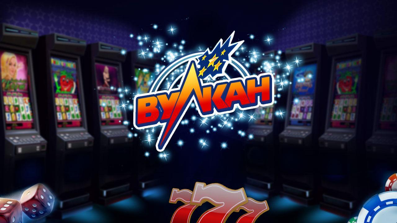 Новости про вулкан казино игровые автоматы б у maximum force